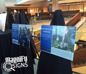 magnify-signs-event